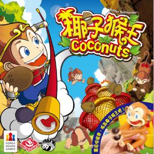 """Rezension """"Coconuts"""""""