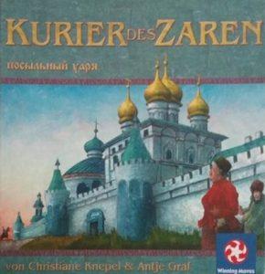 """Rezension """"Kurier des Zaren"""""""